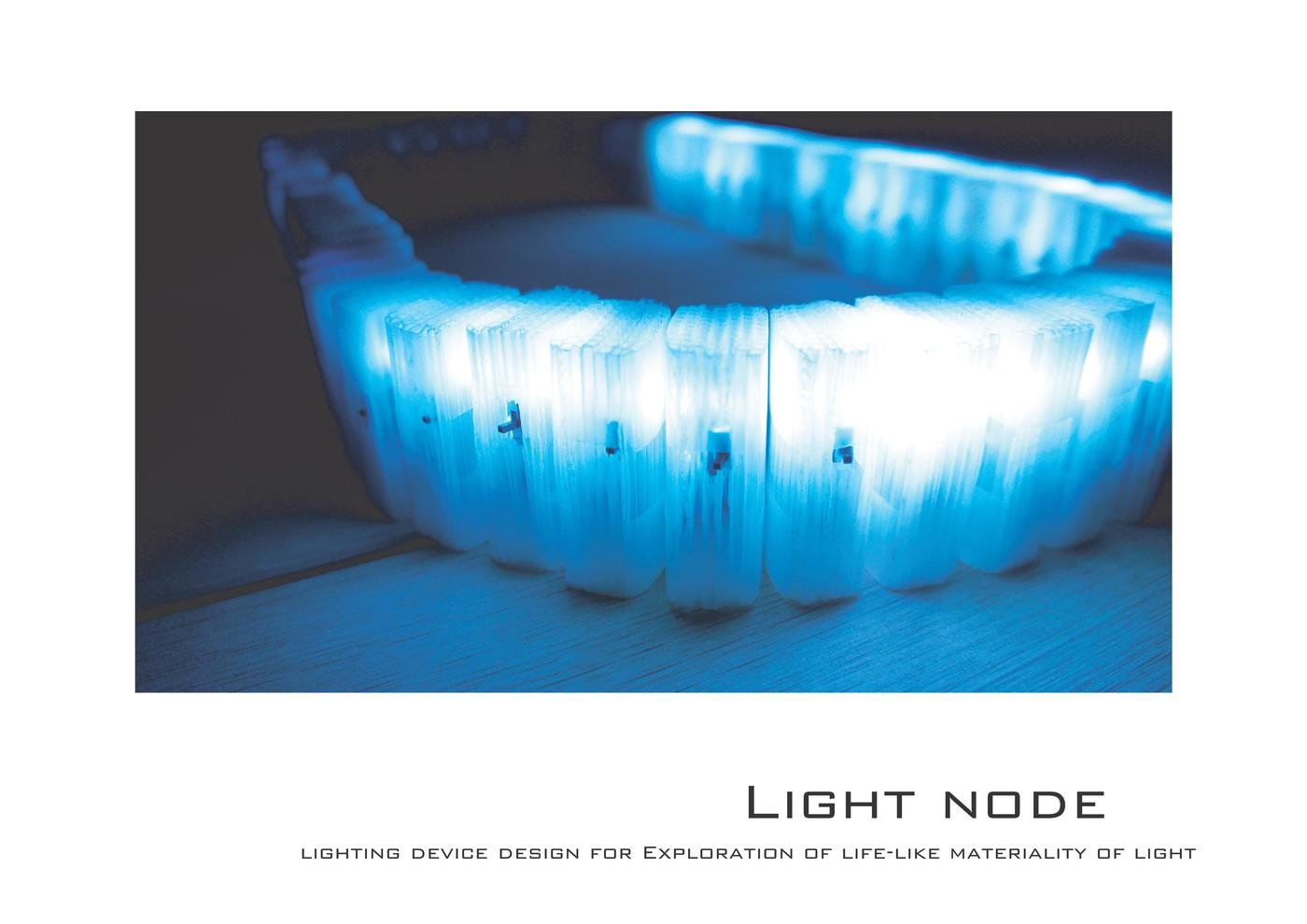 Light node